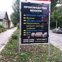 Photo taken at ООО «Молтекс» by Juliya Z. on 9/19/2013