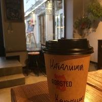Photo prise au Skuratov, coffee roasters par Наталья П. le4/20/2018