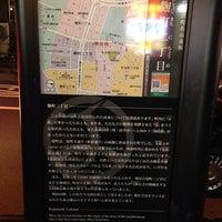 Photo taken at Yamashita Shoten by さんだら on 10/1/2014