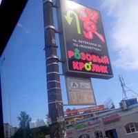 Photo taken at Розовый кролик by Никуля K. on 6/27/2013