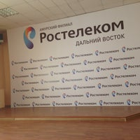 "Photo taken at Амурский филиал ОАО ""Ростелеком"" by Kitty O. on 4/19/2013"