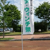 Photo taken at 富山県立大学 by たか.@ on 8/2/2014
