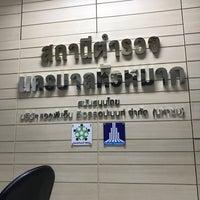 Photo taken at Huamark Police Station by Vasan M. on 12/24/2016