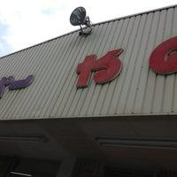 Photo taken at スーパーやの by 橋本 な. on 8/14/2013