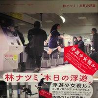 Photo taken at Tsutaya Book Store Tenjin by けんぴー on 10/26/2012