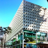Photo prise au Tsutaya Books par けんぴー le12/20/2012