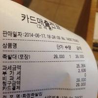 Photo taken at 화정족발 by Nyamu L. on 6/17/2014