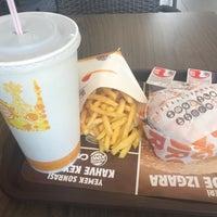 7/1/2018 tarihinde Sefa S.ziyaretçi tarafından Burger King'de çekilen fotoğraf