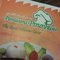 Photo taken at Panlasang Pinoy Resto by Bazil M. on 4/1/2014