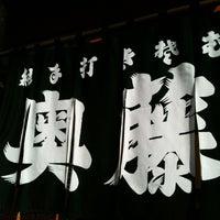 Photo taken at 奥藤本店 甲府駅前店 by arata on 10/8/2012