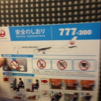 Photo taken at Gate 11 by Kei Y. on 5/19/2013