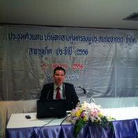 Photo taken at Phuket Merlin Hotel by Jub J. on 4/5/2013
