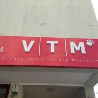 รูปภาพถ่ายที่ VTM - Hayvan Hastanesi โดย Görkem T. เมื่อ 8/8/2013