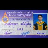 Photo taken at สมาคมโหรแห่งประเทศไทยในพระบรมราชินูปถัมภ์ by Chatarmorn Y. on 9/12/2015