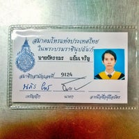 Photo taken at สมาคมโหรแห่งประเทศไทยในพระบรมราชินูปถัมภ์ by Chatarmorn Y. on 3/21/2015