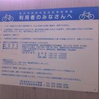 Photo taken at 金沢市営香林坊自転車駐車場 by mizuodori(水踊) T. on 10/4/2013
