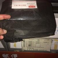 Photo taken at 金沢涌波郵便局 by mizuodori(水踊) T. on 10/17/2015