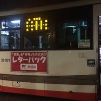 Photo taken at 県庁前バスターミナル 3番乗り場 by mizuodori(水踊) T. on 12/4/2015