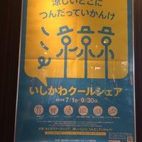 Photo taken at マクドナルド 金沢田上店 by mizuodori(水踊) T. on 7/18/2016