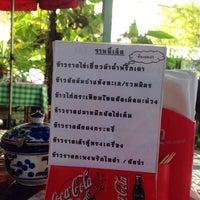 Photo taken at ครัวไทเดิม by อ้วนกลม on 1/20/2014