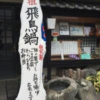Photo taken at めんどや by なかけんさん on 8/29/2015