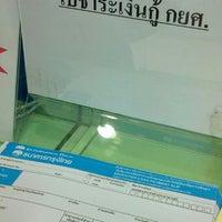Photo taken at Krungthai by teemeekiew t. on 6/30/2013