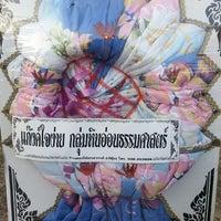Photo taken at วัดทองพุ่มพวง by PoN on 12/28/2013