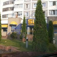 Photo taken at SL Market by Сергей С. on 8/1/2014