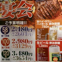 3/12/2013にYuto R.が焼肉きんぐ 鈴鹿店で撮った写真