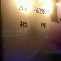Photo taken at パブBUDDY by Akio K. on 5/24/2013