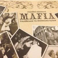 Photo taken at Мафія / Mafia by Olga L. on 3/26/2013