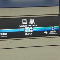 Photo taken at Namboku Line Meguro Station (N01) by のんてゃん on 9/23/2013