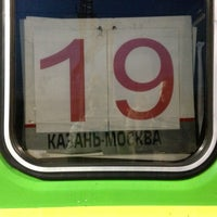 Photo taken at Автобус №363 by Алевтина Б. on 5/8/2013