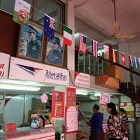 Photo taken at Bueng Thonglang Post Office by Khunnie . on 6/18/2014