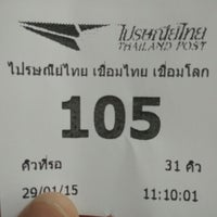 Photo taken at Bueng Thonglang Post Office by Khunnie . on 1/29/2015