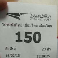 Photo taken at Bueng Thonglang Post Office by Khunnie . on 2/16/2015