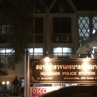 Photo taken at Huamark Police Station by Khunnie . on 4/20/2014