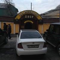 3/9/2013 tarihinde Дашуля К.ziyaretçi tarafından Каретный двор'de çekilen fotoğraf