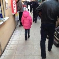 Photo taken at Авторынок by Танюшка Д. on 3/16/2013