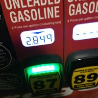 Photo taken at Kroger Fuel Center by Aaron G. on 4/1/2013