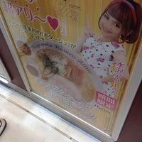 Photo taken at らあめん 花月 嵐 by Takanari F. on 1/5/2014