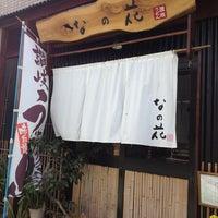 Photo taken at 讃岐うどん なの花 by Takanari F. on 3/4/2013