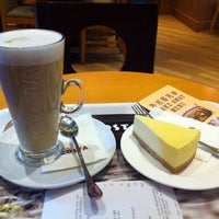 Photo taken at Costa Coffee by Наташа И. on 6/11/2014