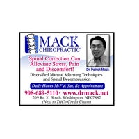 Photo taken at Mack Chiropractic - Patrick C Mack DC by Patrick M. on 3/4/2013