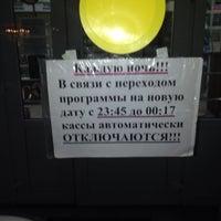 Photo taken at Аптеки Столицы № 4 by Виталий С. on 4/17/2014
