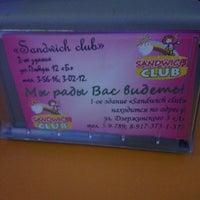 Photo taken at Sandwich CLUB by Ta T. on 1/25/2014