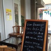 Photo taken at Vin Fromage ZAKI by photo_ari on 7/21/2014