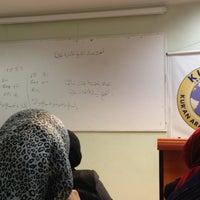 3/23/2013 tarihinde Elif O.ziyaretçi tarafından Kurav Vakfı'de çekilen fotoğraf
