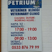 Photo taken at Petrium Veterinary Clinic by İlkay K. on 3/30/2013