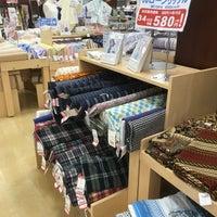 Photo taken at Yuzawaya by y966 c. on 8/12/2017